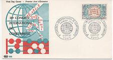 FRANCE 1967.F.D.C. IXe CONGRES INTERNATIONAL DE COMPTABILI.OBLIT:LE 2/9/67 PARIS