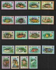 1981 Fish Issue Overprinted Official Complete MUH/MNH as issued