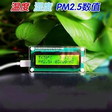 New PM2.5 Detector Indoor Air quality Haze test Humidity & Temperature Testing