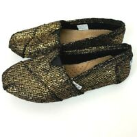 Toms Womens Size 7.5 Gold & Black Metallic Slip On Shoes Classic Woven Flats