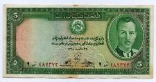 Afghanistan Banknote - 5 Afghanis Afghan - P 22 - 1939 Issue - Rare - Loook !!!
