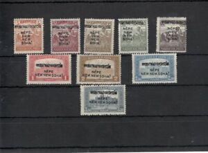 Hungary 1921 9pc diff West Hungary IV MNH no guarantee