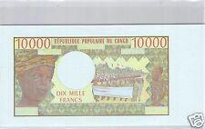 REPUBLIQUE POPULAIRE DU CONGO EPREUVE UNIFACE 10 000 FRANCS ND (1971-74) RARE !!