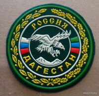 RUSSIAN   ARMY Eagle Dagestan    PATCH  #235 LE