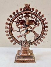 Natraj Sculpture Dancing God Siva Metal Statue Hindu God Shiva Yoga Figurine US