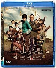 "Lin Chi Ling ""Welcome To Shamatown"" Sun Hong Lei 2011 China Comedy Blu-Ray"