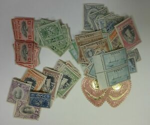 Tonga lot 112 stamps 21 different 2021/19 Scott $79.60