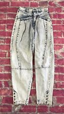 vintage Nuovo Industriale acid washed high waist jeans button ankle women's sz 7