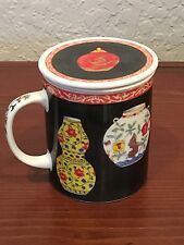 Asian Porcelain Tea Cup Mug w/Lid Coaster & Strainer Infuser 3pc Set EUC!