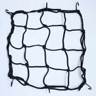 Variety of Colors Elastic Bungee Cargo Storage Nets For Bikes/ Motorcycles