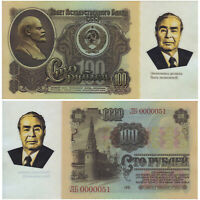 Russia 100 Rubles 2021 Leonid Brezhnev. Great politicians of USSR UNC