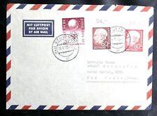 TIMBRES D'ALLEMAGNE : 1953/55 YVERT N° 71B + 71D + 88 SUR ENVELOPPE DU 28. 6. 55