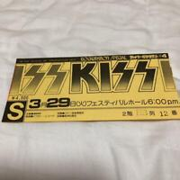 KISS 1977 Live In Japan Festival hall STUB the first concert in Japan