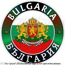 "BULGARIA Bulgarian Flag-Coat of Arms 100mm (4"") Vinyl Bumper Sticker, Decal"