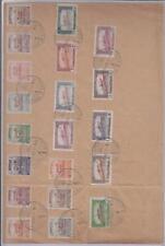 1915, Budapest, Hungary, Overprint Issue, Large Philatelic Cover (36095)