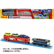 Takara Tomy Plarail Train S34 Tomica Car Carriage Train ( No Car Included )