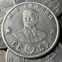 Joseph Stalin 100 Rubles Soviet Union USSR WW2 Exonumia Coin Buy 3 Get 1 Free