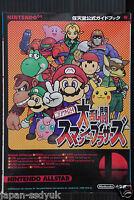 Super Smash Bros. Nintendo Official Guide Book