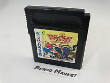 DRAGON QUEST MONSTERS 2 MARUTA NO KAGI IRU BOUKEN GAME BOY COLOR GBC DMG-BQIJ