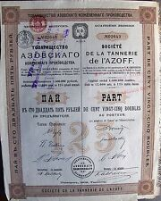 "Russia. ""Society of Leather Manufacturing. Azov"" bond, 1911 Taganrog"
