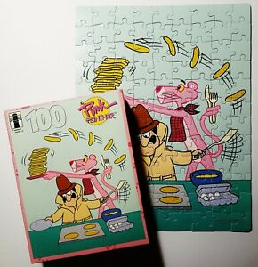 Vintage 1995 Pink Panther 100-Piece Jigsaw Puzzle *Complete in Box* Rainbow Work