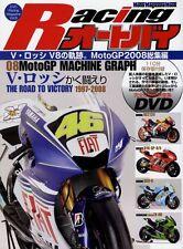 [BOOK+DVD] Racing AUTOBY vol.6 Valentino Rossi 2008 Moto GP YAMAHA YZR-M1 RC212V