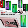 For Motorola Moto G7/ Plus/Power/Supra/Play Phone Case+Tempered Glass Protector