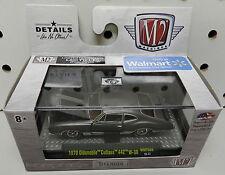 197O OLDS OLDSMOBILE WALMART 442 CUTLASS W-30 TITANIUM 16-17 70 1 OF 6,800 M2