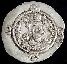 Nr.185 Coins: Ancient Drachm-drachme-sasanian-sasaniden-sassanides-persien-persian-persia Greek (450 Bc-100 Ad)