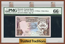 TT PK 11a 1968 KUWAIT 1/4 DINAR PMG 66 EPQ GEM UNC POP ONE FINEST KNOWN!