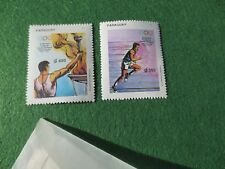 Paraguay 1994 Olympics Sports Games Running Touch A461