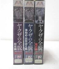 Full appearance of Yakuza japnese Vhs set japan document yamaguchigumi gokudo