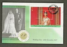 1997 MALDIVES GOLDEN WEDDING ANNIVERSARY MINIATURE SHEET FDC PERF SG MS2759