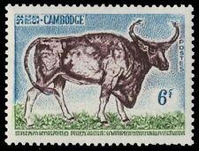 "CAMBODIA 131 (Mi165) - Endangered Wildlife ""Kouprey"" (pa56254)"