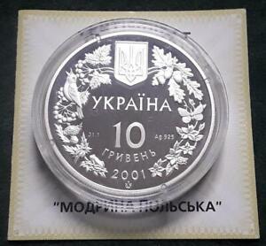 Ukraine,10 UAH Larch Polish Silver 2001 year