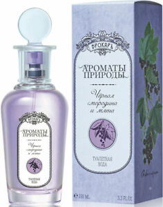 Brocard. Nature Scents. Black Currant and Mint edt 3.4 fl.oz. / 100 ml
