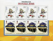 Liberia 2018 MNH FIFA World Cup Football Russia 2018 8v M/S Soccer Sports Stamps