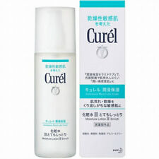☀Kao Curel Sensitive Skin Care Moisture Lotion III Enrich 150ml From Japan F/S