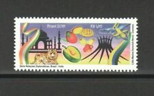 BRAZIL 2018 DIPLOMATIC RELATIONS WITH INDIA TIGER & FRUIT COMP. SET 1 STAMP MINT