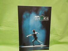 Shiki Theatrical Company SONG & DANCE Japan Souvenir Program  Musical Japanese