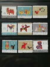 Chinese Stamps -- PRC China 1963 SC#737-745 Set of 9