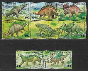 Tadschikistan, 1994, gest., prähistorische Tiere