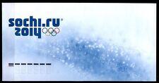 Olymp.Winterspiele 2014, Sotschi. Inschrift, olympische Ringe. GS. Rußland 2012