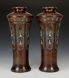 Antique Japanese Pair Bronze Champleve Vases Art Nouveau Meiji