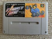 Exhaust Heat cartridge for Nintendo Super Famicom / SNES (NTSC-J)