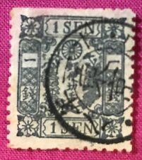 Japan. 1873 1 sen fine stamp A10 design very well centered 31620006