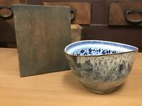 Y0821 CHAWAN Seto-ware Confectionery Candy Bowl signed box Japanese antique