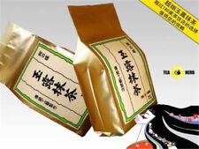 500g High grade Organic Green Tea Gyokuro Powder supplement Macha