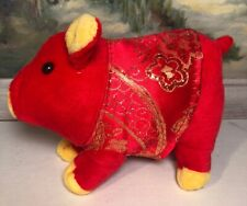 """Stuffed Animal Chinese Pig Red Gold Yellow 6.5x4.5"""" Plush NEW Collectible"""