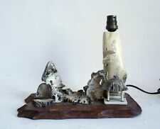 Quirky vintage Japanese table lamp